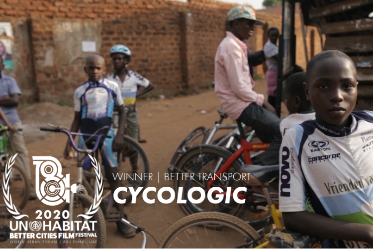 """Cycologic,"" which is about safe biking lanes in Uganda, was written and produced by Emilia Stalhammer, Veronica Palsson, and Elsa Lowdin."